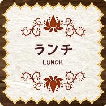 3ren1-banner